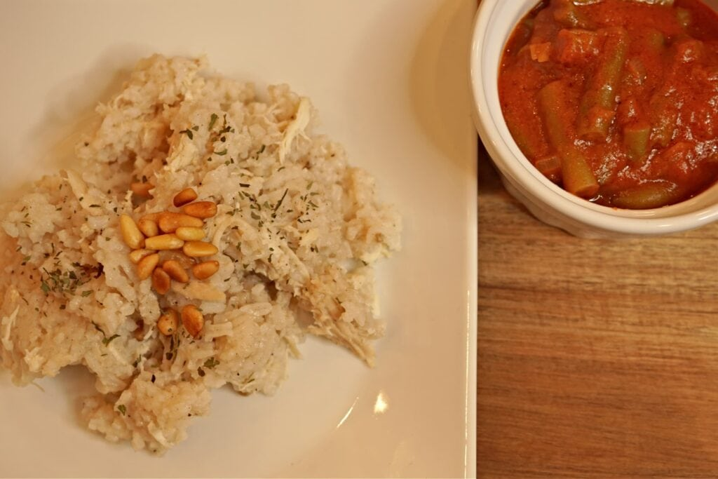 Lebanese Chicken and rice is a Lebanese rice recipe pine nuts and chicken