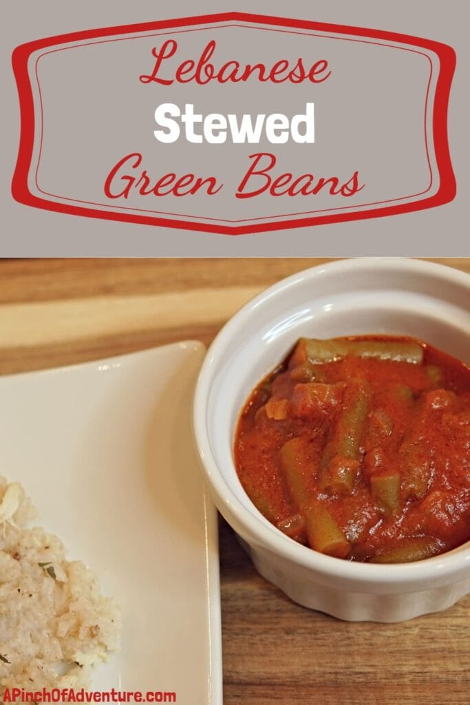 Classic Lebanese stewed green beans is the perfect vegetarian and Whole30 compliant side dish. Made with fresh or canned green beans, simmered with tomato sauce and onions, with warm spices, including cinnamon, this healthy, Mediterranean recipe will not disappoint. #vegan #vegetarian #paleo #Lebanesefood #healthyfood #mediterraneandiet