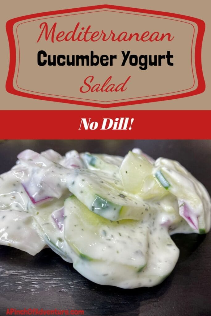 This Lebanese cucumber yogurt salad recipe is crisp, light and refreshing. It is fast, easy and healthy with a cool mint and yogurt dressing. This side salad recipe is perfect for the Mediterranean diet and contains no dill, no mayo, no sugar, no sour cream, no tomatoes.